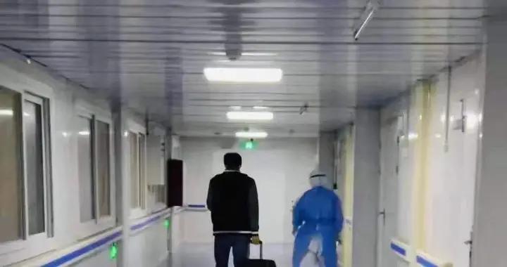 """河南卫辉市""""复阳""""患者已转阴出院"""