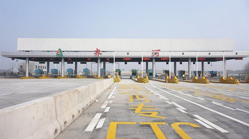 6进7出13条车道 G3京台新齐河收费站开通运营