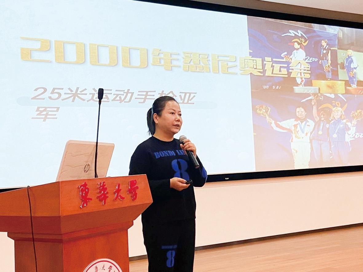 收获最多的不是金牌数量  而是奥运精神和体育精神  奥运冠军陶璐娜在东华大学分享那些年的经历