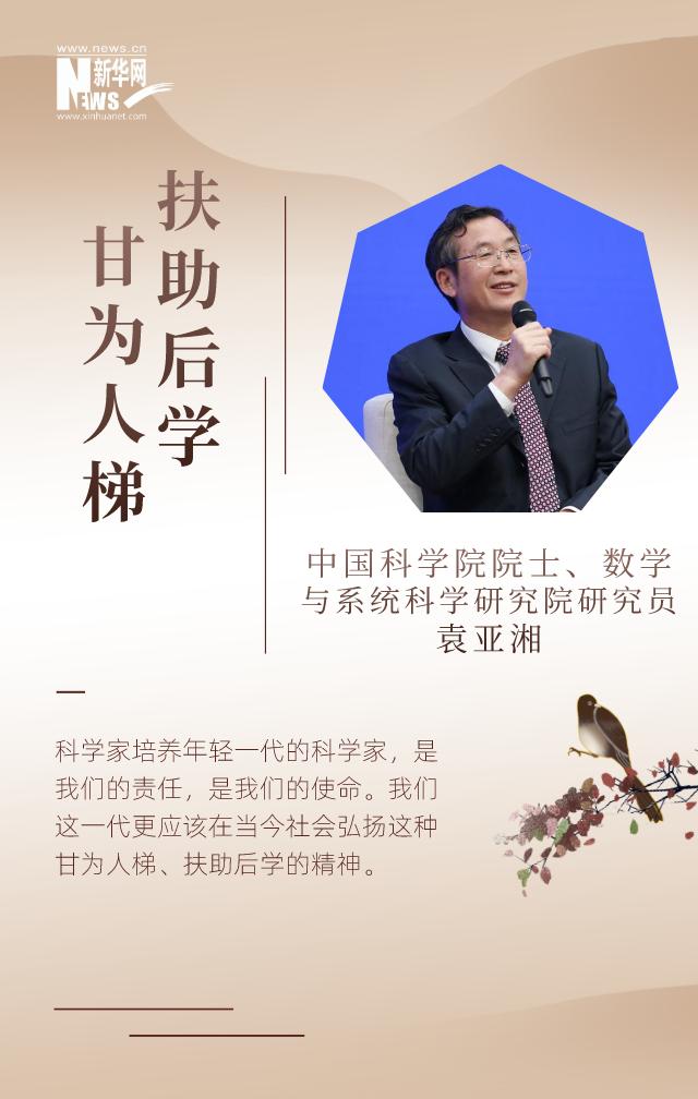 (计划建造/王莹 资料泉源 / 国新办记者会)