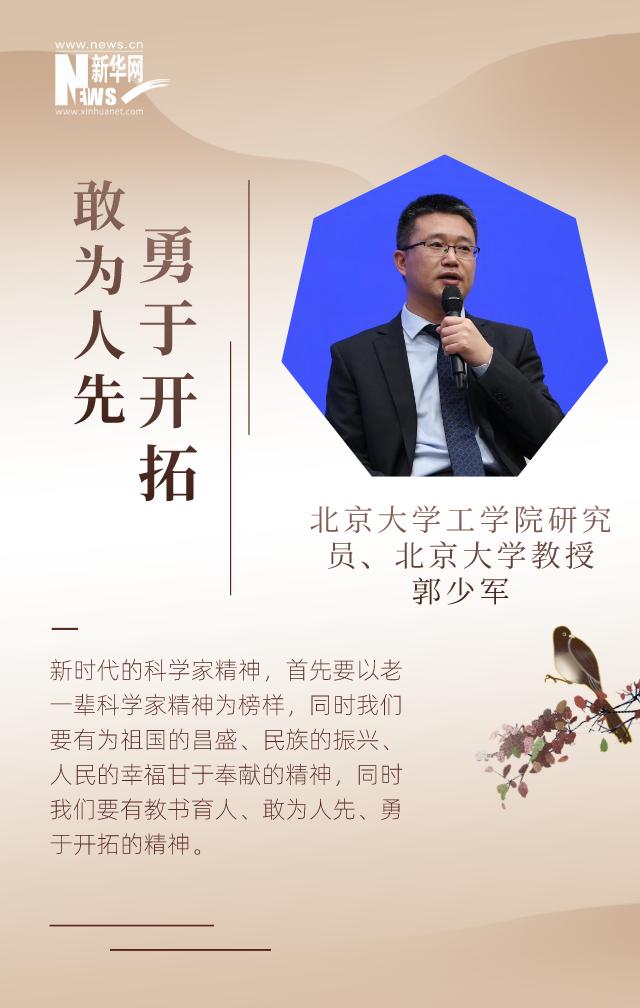 (计划建造/王莹资料泉源 / 国新办记者会)