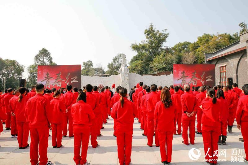 """中国石油西南油气田公司""""7 1""""系列纪录片(电影)《青春红》正式开机"""