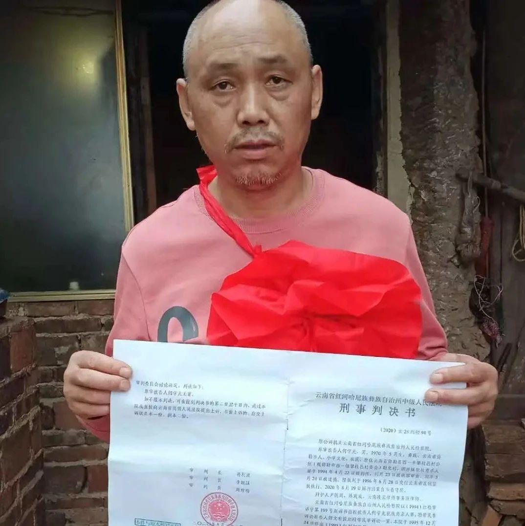 云南张玉环?24岁男子被控杀人坐牢26年后无罪释放,出狱时鬓间发白