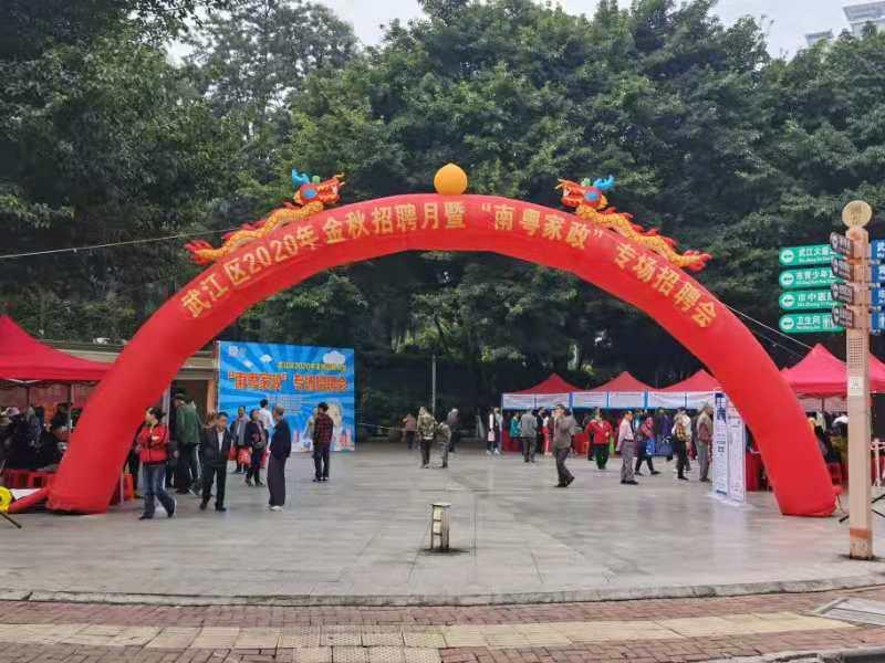 武江:区人社、妇联等部门联合举办防艾禁毒宣传活动