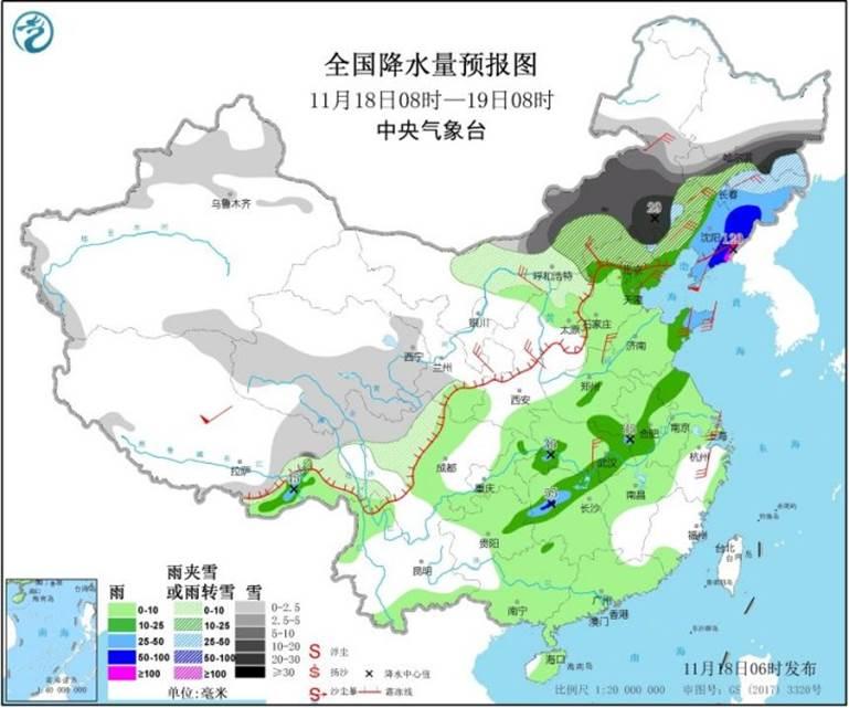 中央气象台发布今年首个暴雪橙色预警:雨雪天气将迎最强时段图片