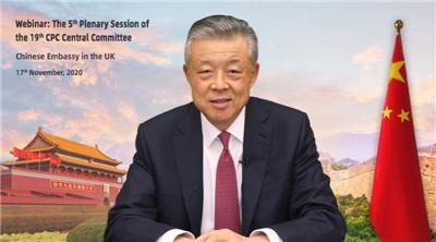 """刘晓明大使因涉港问题被英外交官员""""召见""""?大使本人回应图片"""