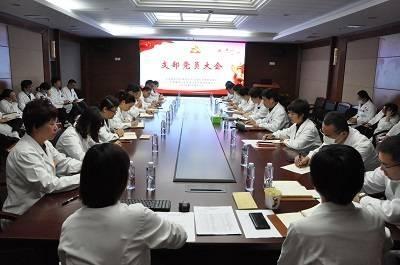吴泾社区卫生服务中心党支部召开预备党员转正会议