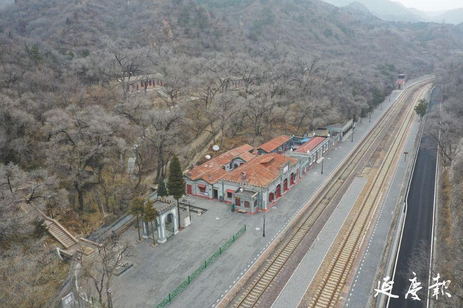 青龙桥火车站焕发新生机