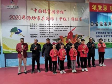 双双夺冠!潍城区夺得全市乒乓球锦标赛冠军