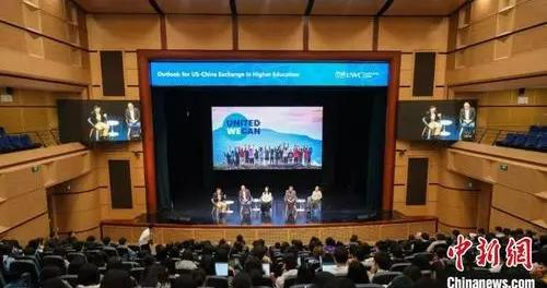 五所美国名校中国中心负责人:将继续欢迎中国学生