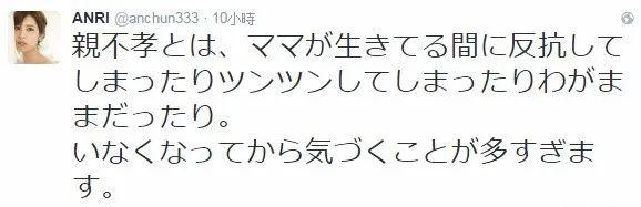 《【摩杰代理平台】坂口杏里疑似精神状况不佳 无故缺勤多次被辞退》