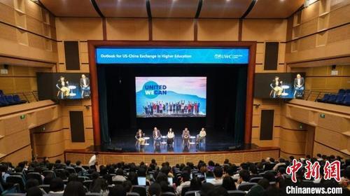 五所美国名校中国中心负责人到访常熟UWC表示将继续欢迎中国学生