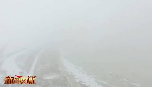 黑龙江 兴凯湖:特大暴雪来袭 能见度不足百米