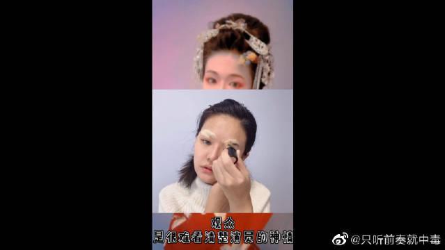 白面妆容来源于中国,黑牙来自日本传统…………