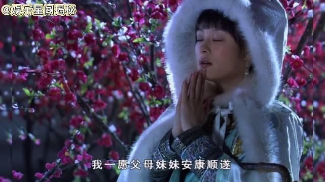 《甄嬛传》甄嬛与皇帝初见~ 那年杏花微雨,你说你是果子狸