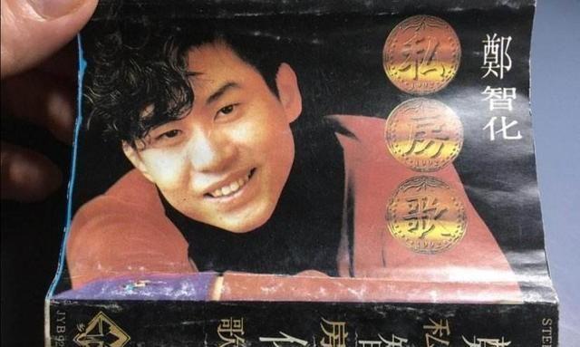 唱哭一代人的郑智化,楷书写《满江红》,书法水平那么高?