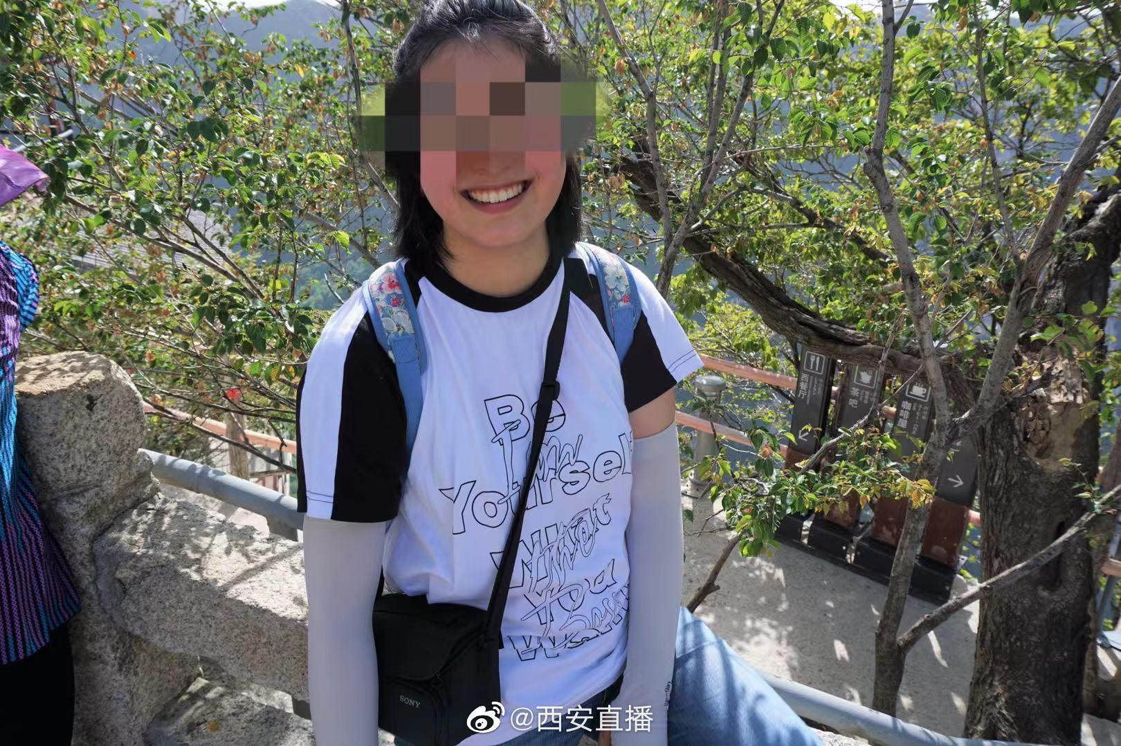 """认证为""""西安疑遭教授猥亵抑郁的女生母亲""""刘女士"""