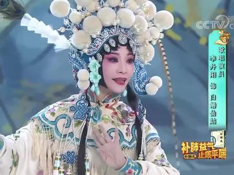14-[梨园闯关我挂帅]川剧《别洞观景》  演唱:李丹阳 CCTV戏曲
