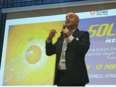 2021年土耳其光伏电池储能展 Solar Istanbul
