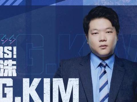 LPL转会消息:BLG官宣金教练加入!知情人爆料:IG在买新下野辅