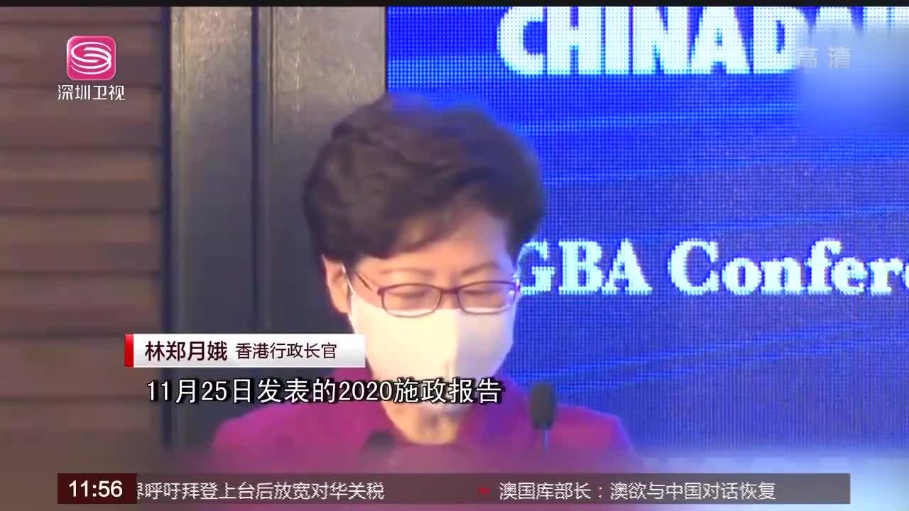 梁振英:不应让新冠肺炎疫情阻碍香港融入大湾区