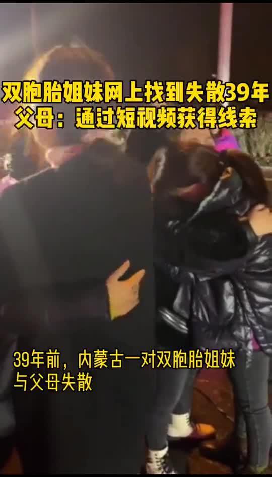 11月17日,内蒙古包头,在记者海燕等人的帮助下…………