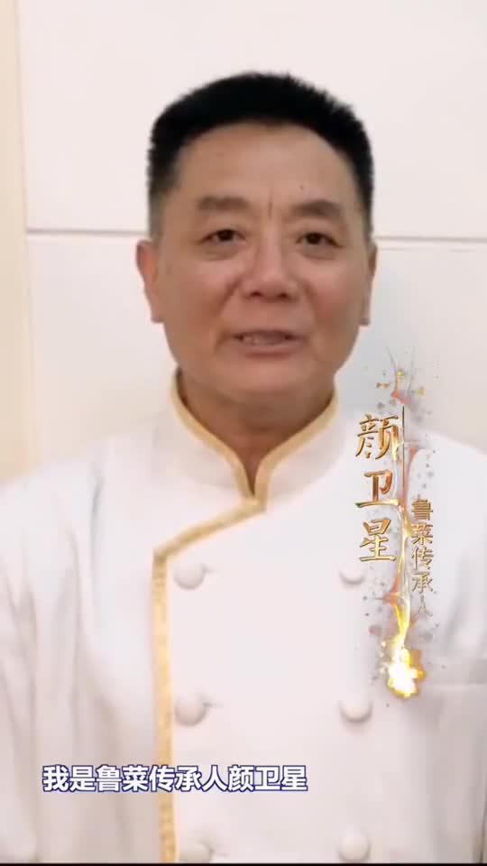 中国八大菜系,究竟是哪几个?快来看看有没有你的家乡菜!