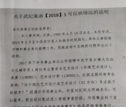 江西一考生总分第1却未进入体检名单,起诉两级人社局再败诉