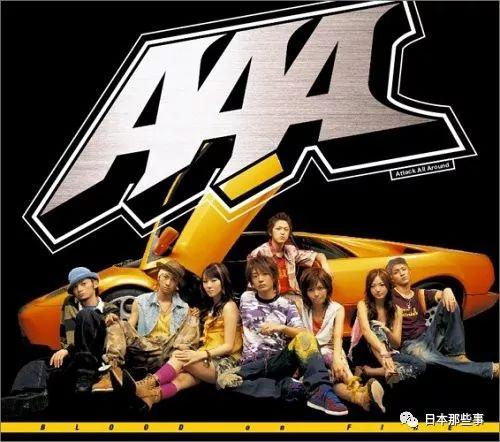 AAA与真司郎颁布发表将停息音乐勾当 将来要积累经历(图10)