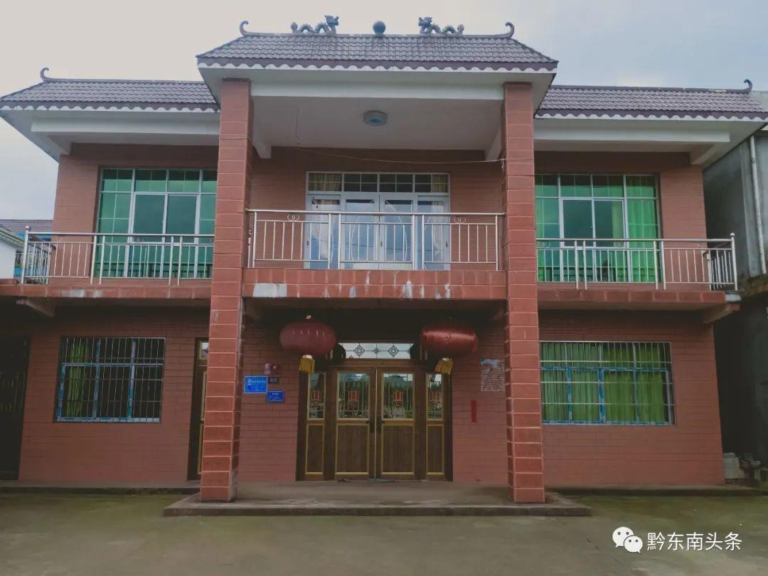 安全住房有保障 脱贫攻坚有信心 ──麻江县脱贫攻坚农村安全住房保障工作纪实