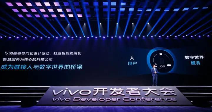 vivo发布全新的次世代移动操作系统OriginOS,发力设计、流畅和便捷三大方向