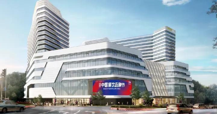 「参会指南」2020年首届中国餐饮品牌节完整攻略