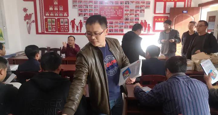 贵州职业技术学院赴盘江股份公司土城矿开展社会培训与服务