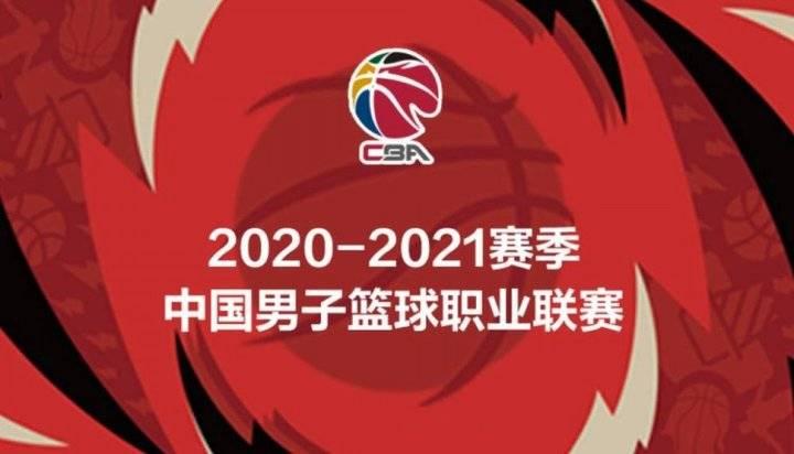 CBA联赛常规赛第二阶段仍在浙江诸暨举行,12月2日开战