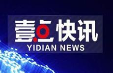 济南公布市政府领导同志工作分工