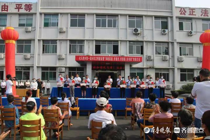 徂汶景区化马湾乡推进文化事业发展 群众文化生活质量明显提高