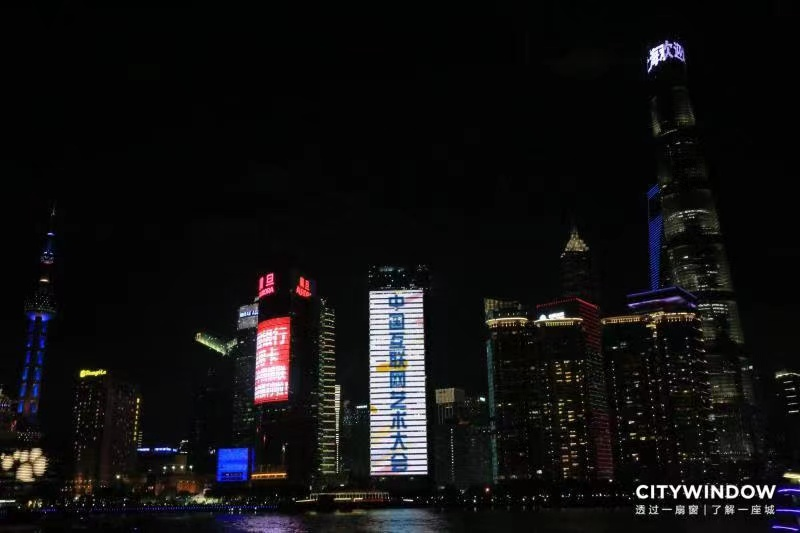 """王蒙、林毅夫、范迪安等""""坐而论道"""",首届""""中国互联网艺术大会""""即将在上海开场"""