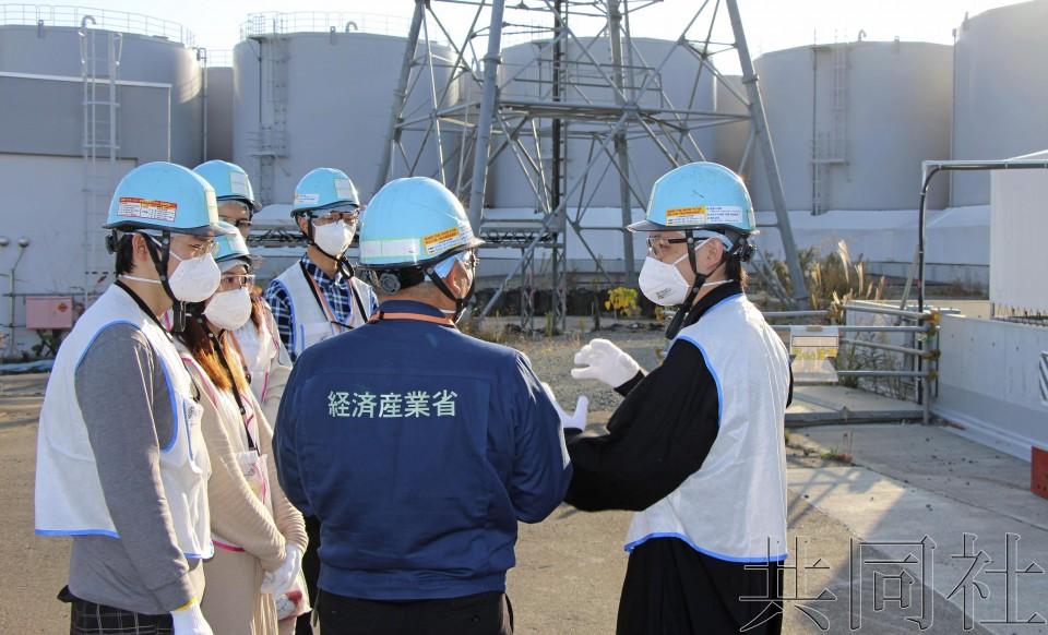 日媒:5名台湾年轻人考察福岛核电站图片