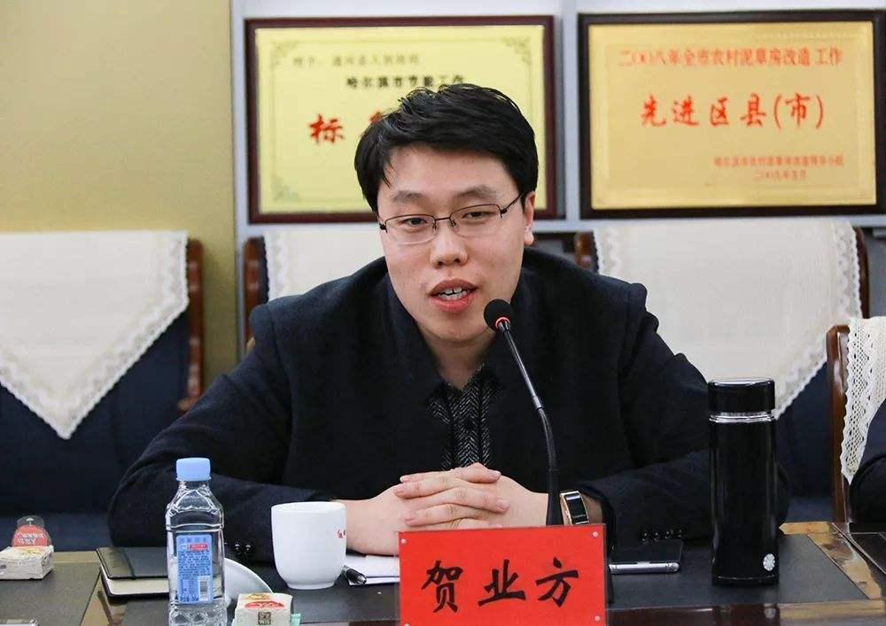 34岁贺业方拟任县委书记图片