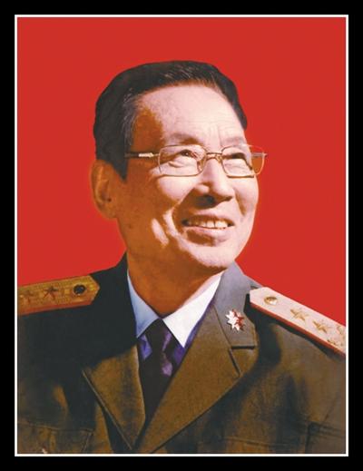 刘新增同志逝世