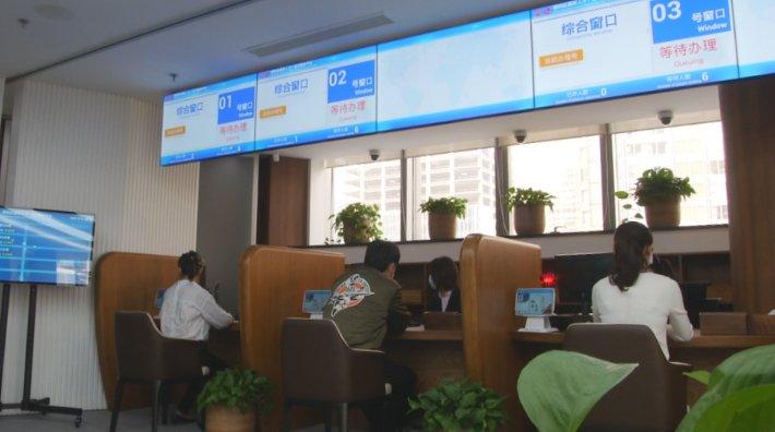 北京首个国际人才一站式服务中心启用