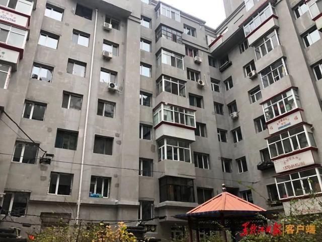 涉哈尔滨市老旧小区改造,4家建设单位被上限处罚