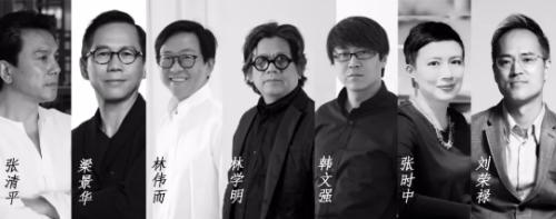 第四届中国室内设计新势力榜华中赛区启动 四省PK角逐TOP10!