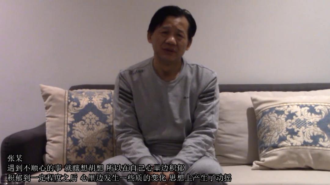 """国家安全机关披露案件:男子""""组党结社""""失败成间谍图片"""
