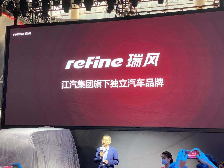 2020广州车展 |换装新Logo再出发 江淮瑞风L6 MAX售17.28万元起