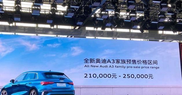 新款领克01预售16.00万起;沃尔沃XC40纯电版正式上市