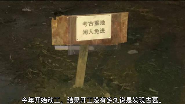网友爆料:成都中和祥和佳苑小区旁边……