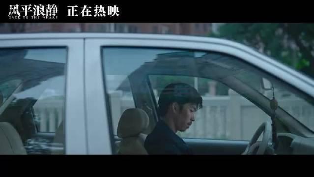 """由李霄峰执导,黄渤监制的 曝光""""宋浩宋远兄弟对话""""片段…………"""