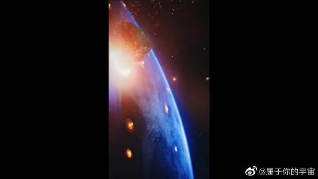 假如小行星撞击地球会,是什么样的场景呢?