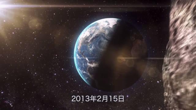 小行星撞击地球,用科幻电影中的核弹防御靠不靠谱?